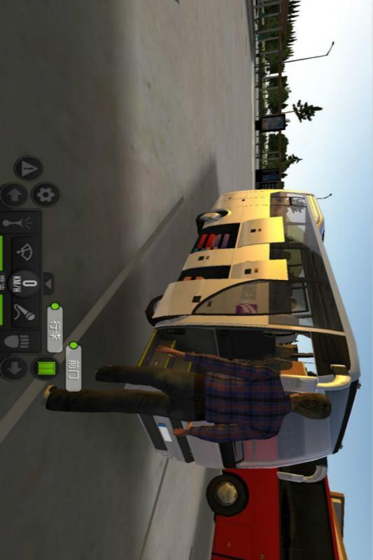 超级驾驶(模拟3D客车)