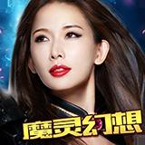 龙之谷3D(VIP礼包)