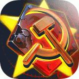 红警:共和国之辉