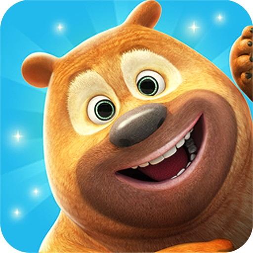我的熊大熊二(快来和熊二学画画)